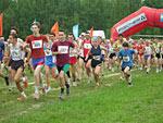 Старт Кросс-марафона 2005