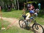 Велокросс-поход 2006