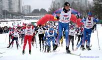 Лыжная гонка памяти А.В.Афонина 2010