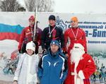 Битцевская Новогодняя гонка 2008. Награждение