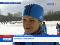 Московская межокружная спартакиада Спорт для всех-2010