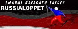 Командный Кубок Лыжные марафоны России (RUSSIALOPPET) среди любителей 2010