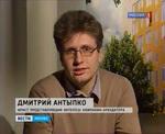 Приз Архиповой 2012