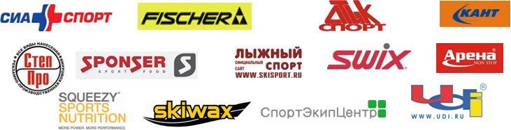 Партнеры Битцевского марафона 2012
